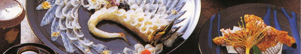 日本料理・ふぐ懐石【てん花】